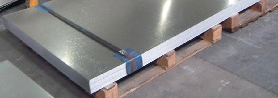 Mild Steel ASTM A285 GR.C Plates