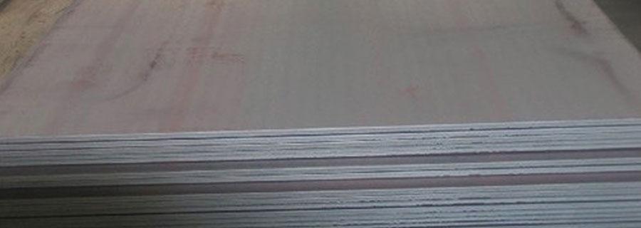 200 BHN PLATE (HARDOX 200)